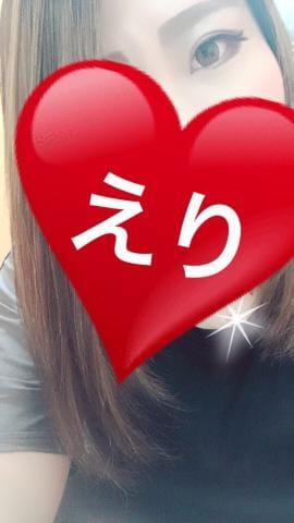 えり「こんにちわ」01/15(月) 11:00 | えりの写メ・風俗動画