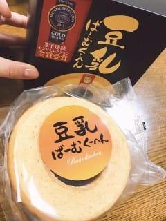 「バームクーヘン」01/15(月) 11:40 | のんの写メ・風俗動画