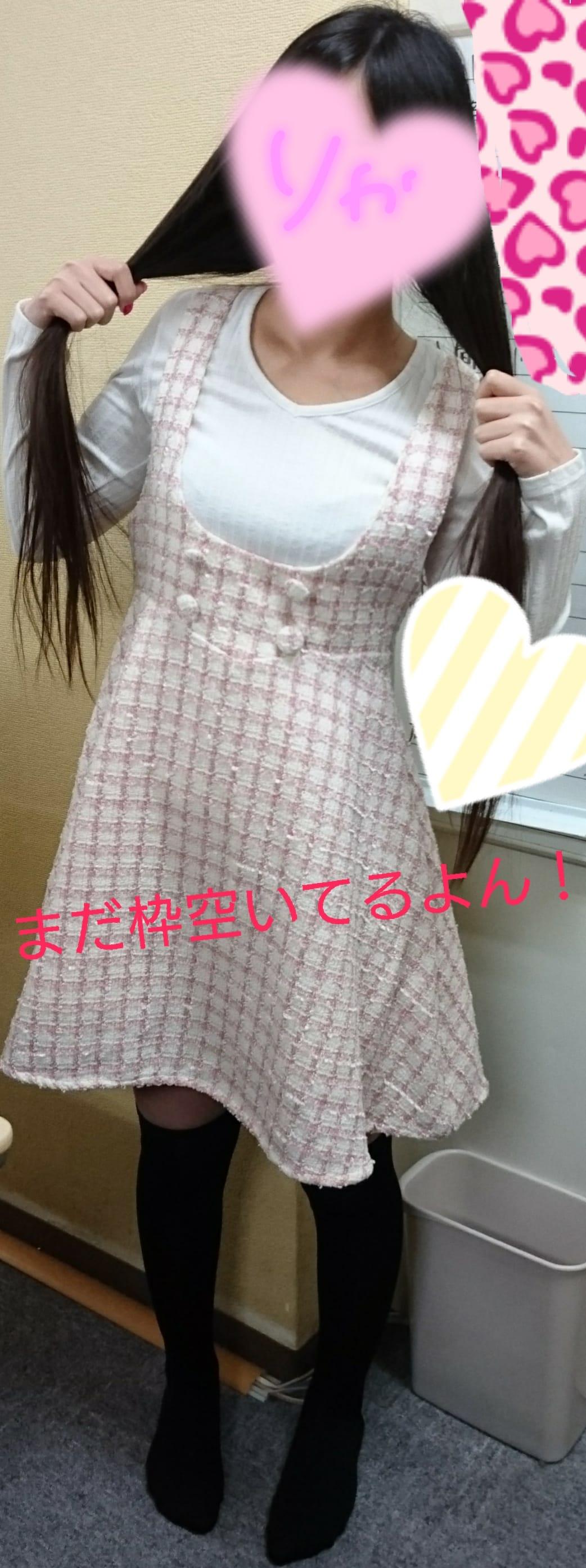 りか「りかです!」01/15(月) 12:19 | りかの写メ・風俗動画