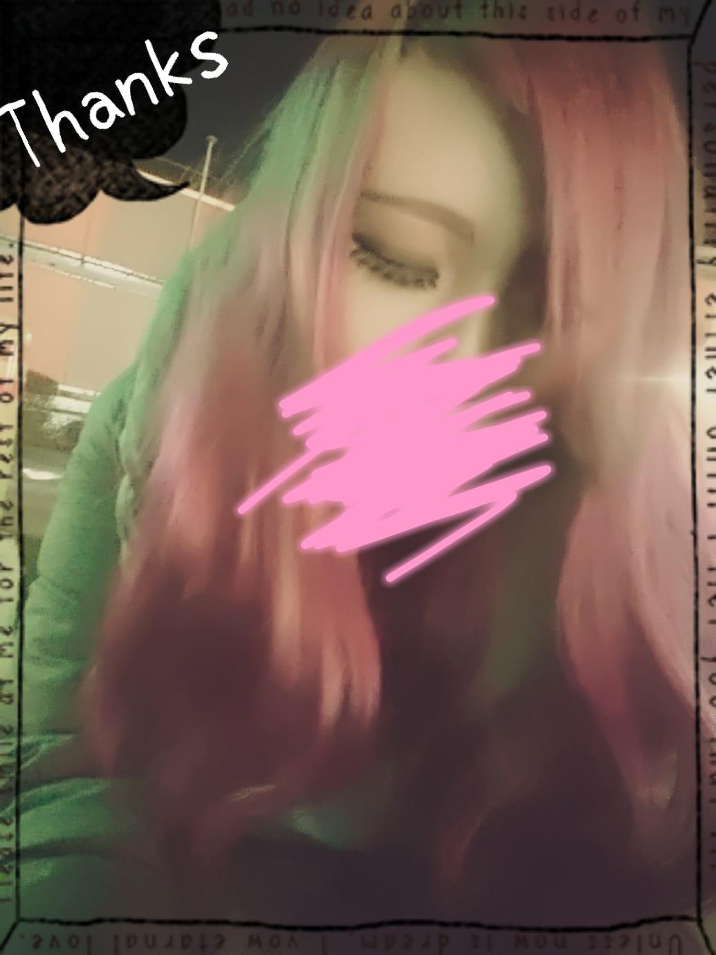 「スピリチュアル♪」01/15(月) 17:58 | 愛月(あづき)の写メ・風俗動画