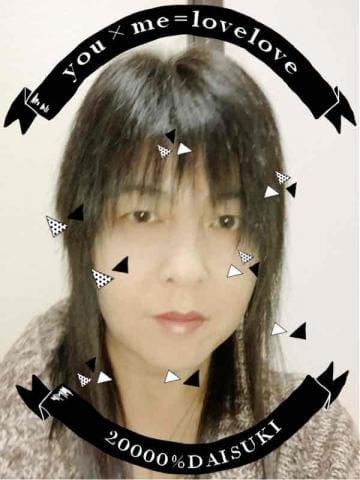 ゆりこ AF「待機に入りました」01/15(月) 20:07 | ゆりこ AFの写メ・風俗動画