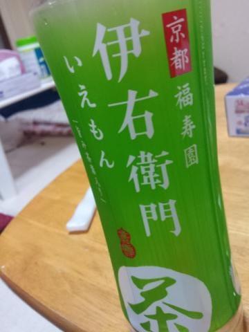 りお 「待機中~(^-^)/」01/15(月) 20:25 | りお の写メ・風俗動画