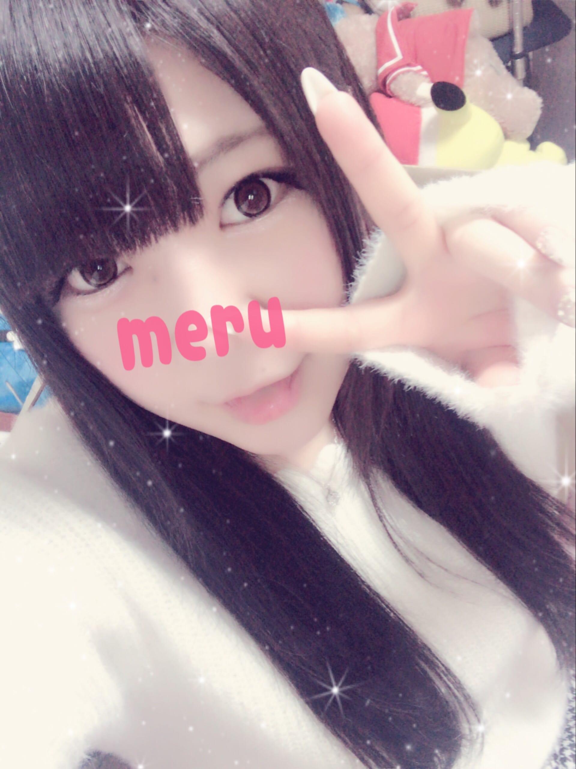 める「好きなお顔♡」01/15(月) 20:44 | めるの写メ・風俗動画