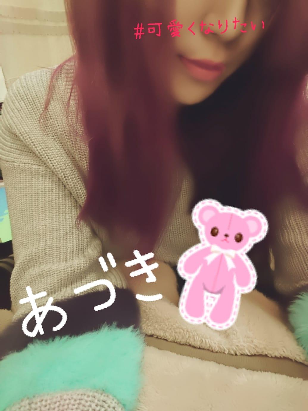 「また来月♪」01/15(月) 23:17 | 愛月(あづき)の写メ・風俗動画