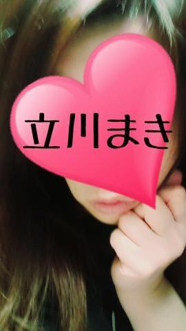 「おはようございます」01/16(火) 08:10   立川 まきの写メ・風俗動画