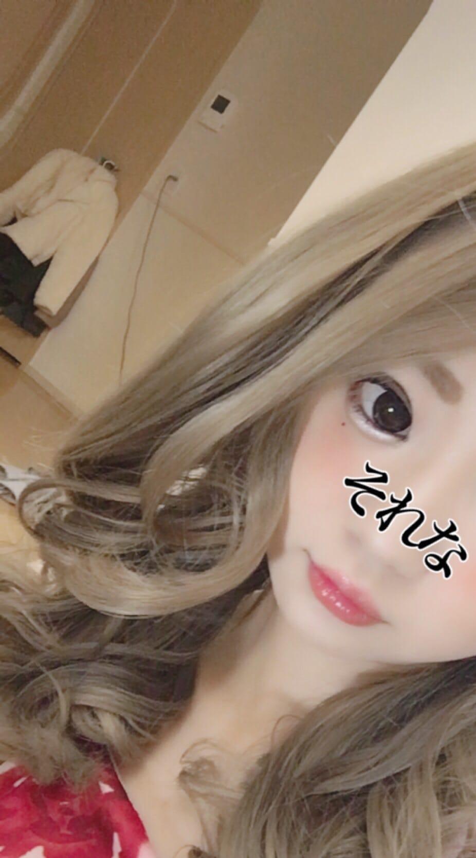 あおい「おはょ!」01/16(火) 08:22 | あおいの写メ・風俗動画