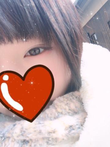 「ゆみです」01/16(火) 12:13 | ゆみの写メ・風俗動画