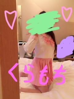 「待機してまーす(^o^)/」01/16(火) 13:12 | 新人★倉持 清純アイドル級美女♪の写メ・風俗動画