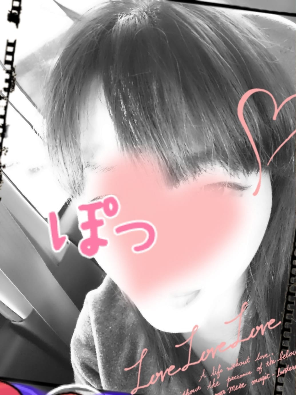 かほ「こんにちは」01/16(火) 14:40   かほの写メ・風俗動画