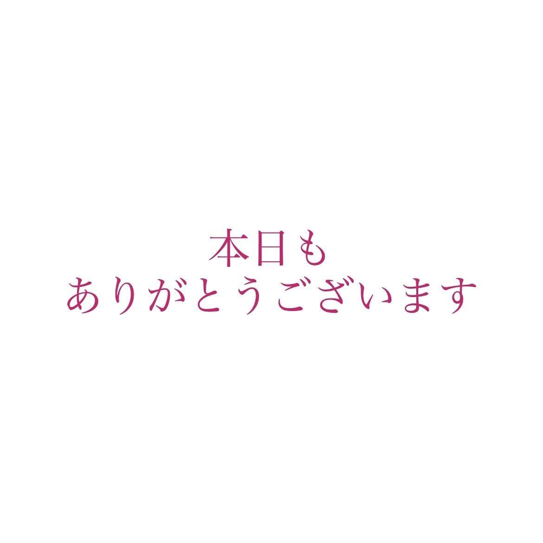 「お礼」07/23(金) 22:47 | 永山すずの写メ