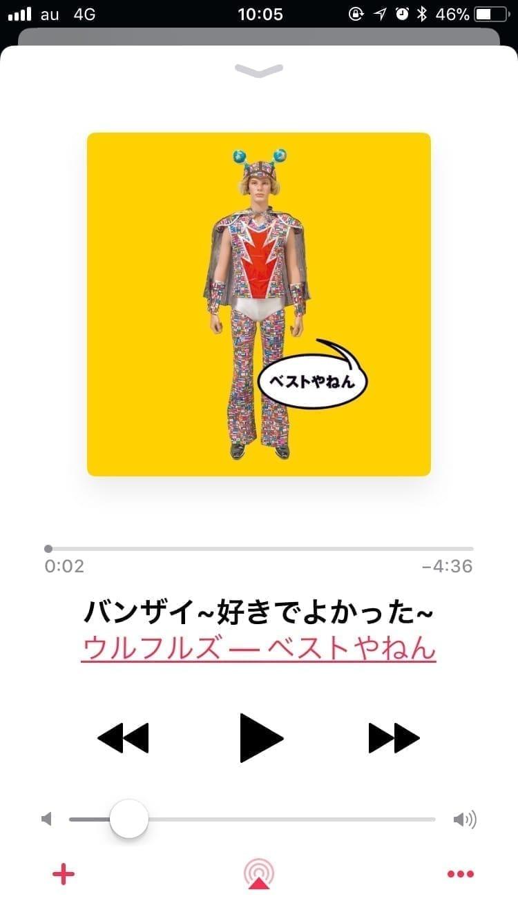 たまき「今日のBGM。」01/16(火) 15:10   たまきの写メ・風俗動画