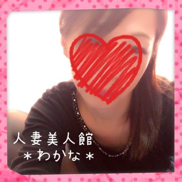 わかな「*お礼です*」01/16(火) 15:40   わかなの写メ・風俗動画