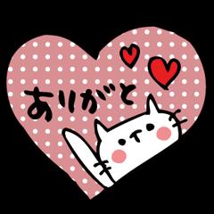 「ありがとう〜THANK YOU〜」01/16(火) 15:42 | のぞみの写メ・風俗動画