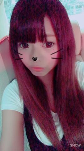 「Asuka?」01/16(火) 16:08 | あすかの写メ・風俗動画