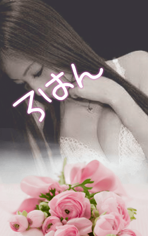 岸辺 露伴「( ・∀・)」01/16(火) 16:20   岸辺 露伴の写メ・風俗動画