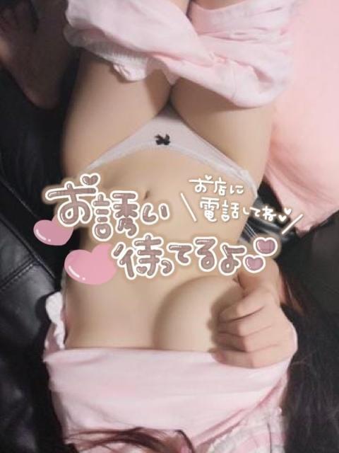 「会いたい♡」07/24(土) 08:07   ありさの写メ