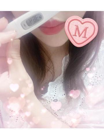 「しゅっきん〜?」07/24(土) 09:10   まいかの写メ