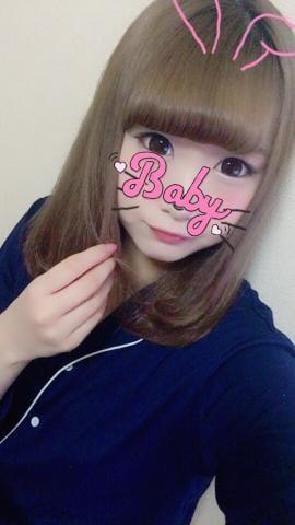 「出勤♡」01/16(火) 16:51 | みさきの写メ・風俗動画