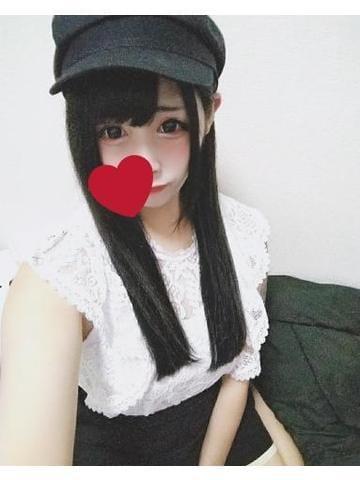 「おはやう世界? ?. ? .? ?」07/24(土) 11:07 | 綾香-あやかの写メ