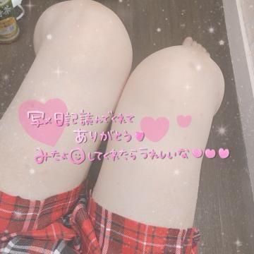 「♡ おはよう ♡」07/24(土) 12:10   ゆめの写メ