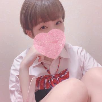 「Hさん♡」07/24(土) 12:25   れんの写メ