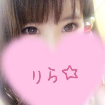 「出勤してま~す☆」01/16(火) 17:47   莉羅(りら)の写メ・風俗動画