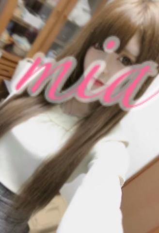 みあ「1ヶ月以上ぶりです!!!」01/16(火) 18:36   みあの写メ・風俗動画