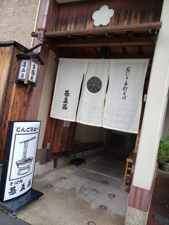「こんばんゎ(•'  '•)و✧」07/24(土) 18:07 | あゆみさんの写メ