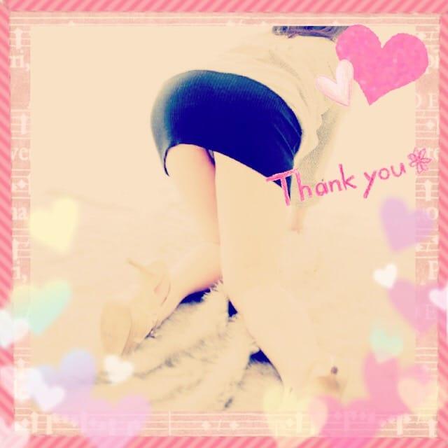 まなみ「皆さんお疲れさまです(*´ω`*)」01/16(火) 20:34 | まなみの写メ・風俗動画