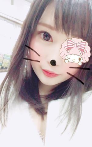 「お久しぶりです♡」01/16(火) 21:20   めいの写メ・風俗動画
