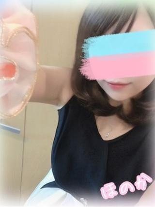 「出勤します☆」07/25(日) 12:30   ほのかの写メ
