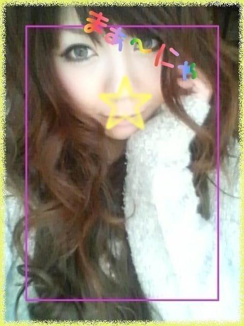 「真菜だよ♡待ってますね♪」01/16(火) 21:40 | 葉月真菜(まな)の写メ・風俗動画