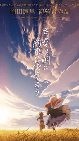 「泣けた!」07/25(日) 13:42   小川ナース[看護主任]の写メ