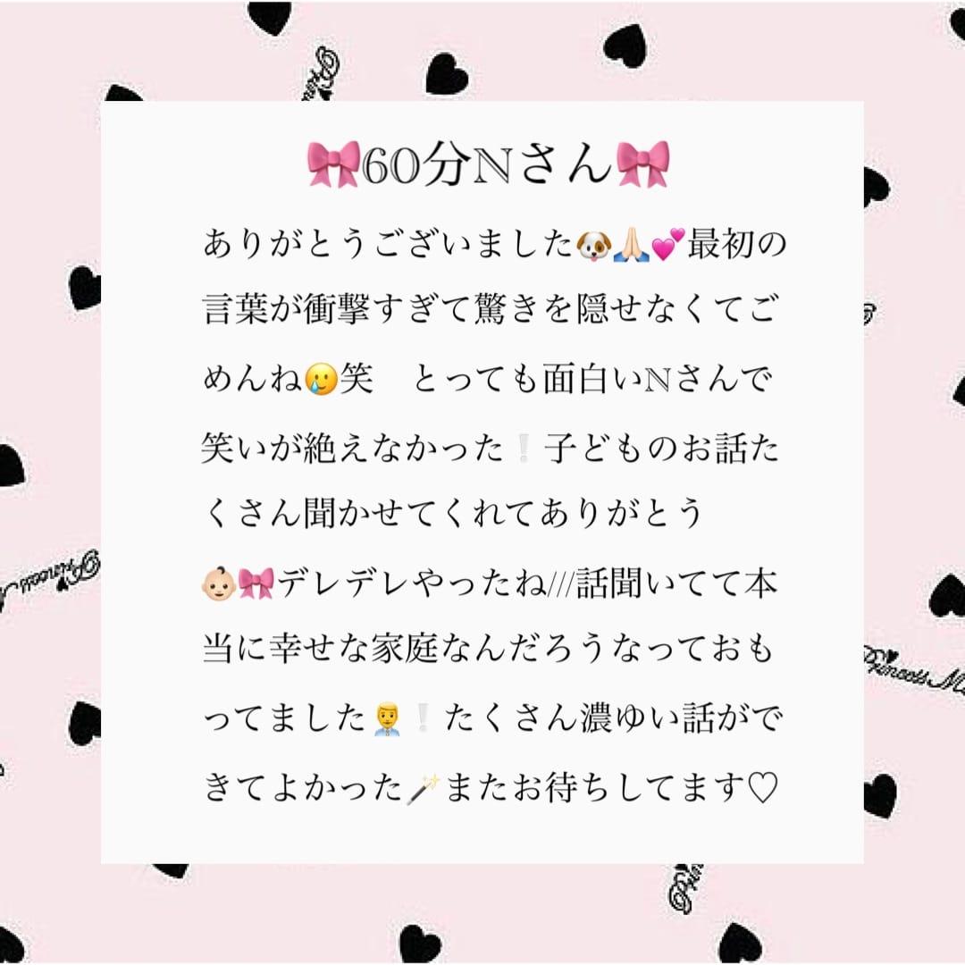 ♡ひなた♡「♡7/21♡60分Nさん♡」07/25(日) 17:39 | ♡ひなた♡の写メ