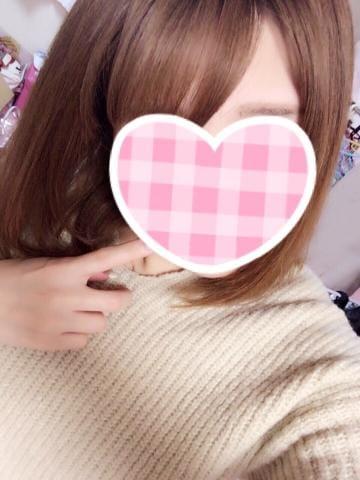 「おれい◎」01/16(火) 22:49 | ♡むぎ♡の写メ・風俗動画