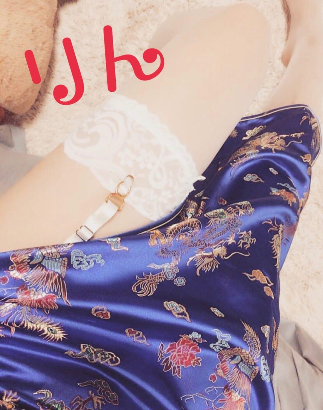 「出勤します??」01/16(火) 23:07 | 三咲 りんの写メ・風俗動画