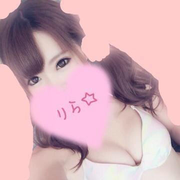 「ありがとう」01/16(火) 23:08   莉羅(りら)の写メ・風俗動画