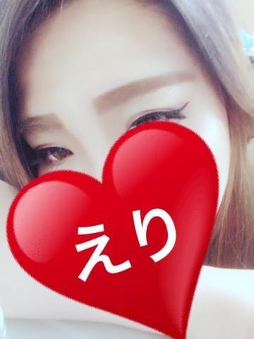 えり「おでかけー!」01/16(火) 23:27 | えりの写メ・風俗動画