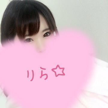 「おれい」01/16(火) 23:42   莉羅(りら)の写メ・風俗動画