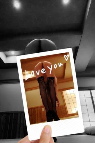 「[お題]from:2929さん」07/25(日) 22:21   ちはる☆綺麗系の写メ