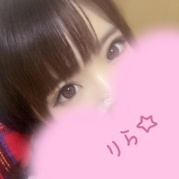 「おれい」01/17(水) 00:19 | 莉羅(りら)の写メ・風俗動画