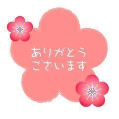 「お礼」07/26(月) 00:48 | フミカの写メ