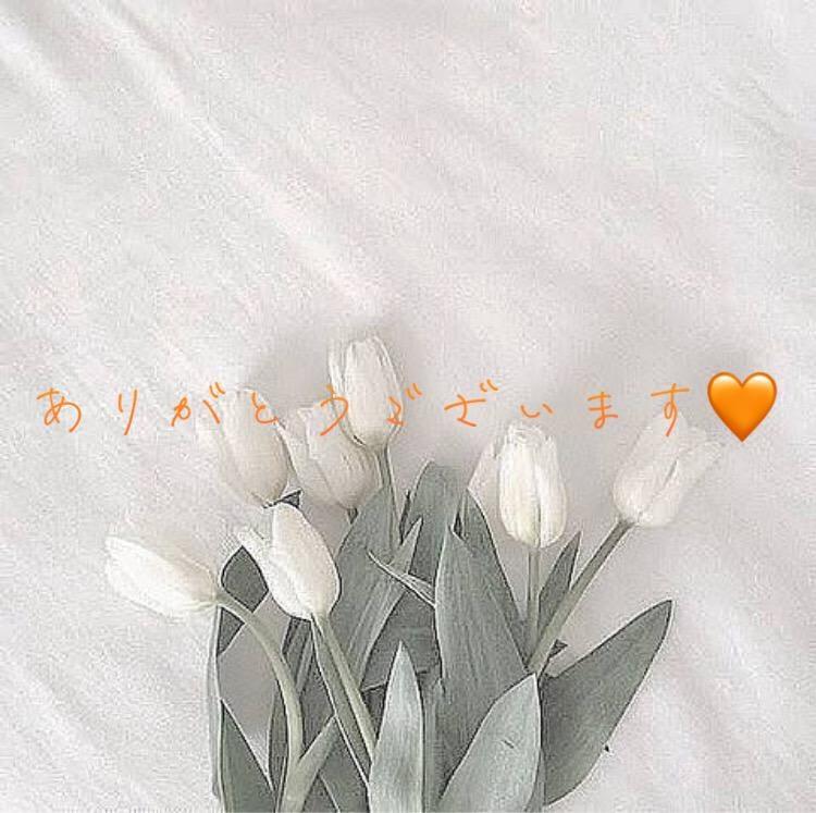 「お礼~鶴ヶ島90分のお兄さん✨」07/26(月) 01:35 | みかんの写メ