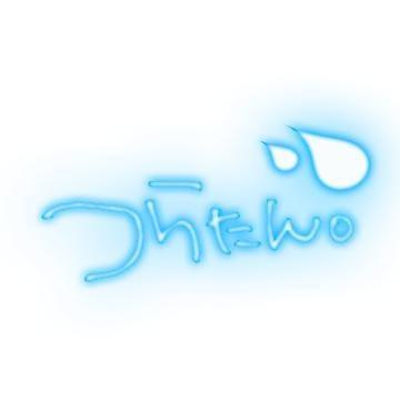 「今週の出勤こと」07/26(月) 02:03   松島みりの写メ
