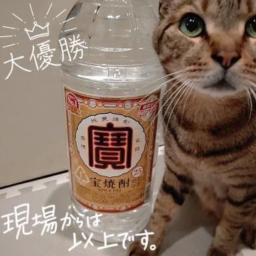 「☆家飲みアイテム☆」07/26(月) 23:07 | くるみの写メ