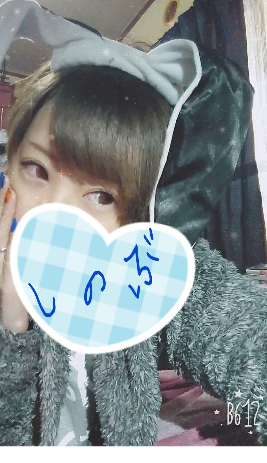「今日は10時から☆」01/17(水) 08:49 | しのぶの写メ・風俗動画