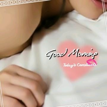「morning♡」01/17(水) 08:49   今井千鶴の写メ・風俗動画