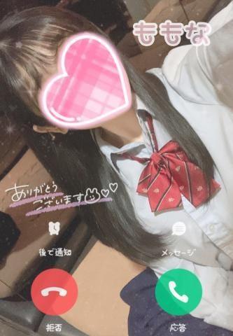 「今日も?」07/27(火) 01:18 | ももな◇愛嬌抜群☆癒し系娘♪の写メ