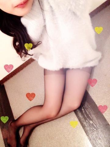 「おはよ〜」01/17(水) 10:59 | 香坂 ひなのの写メ・風俗動画