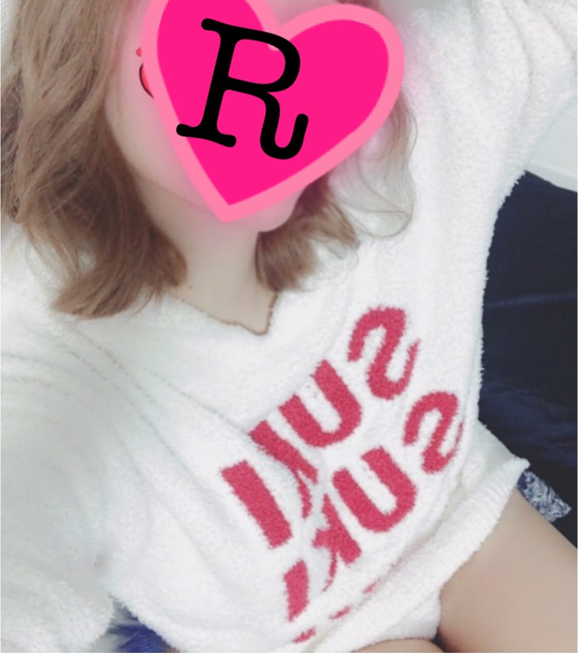 「金曜、土曜、日曜?」01/17(水) 12:36 | 三咲 りんの写メ・風俗動画